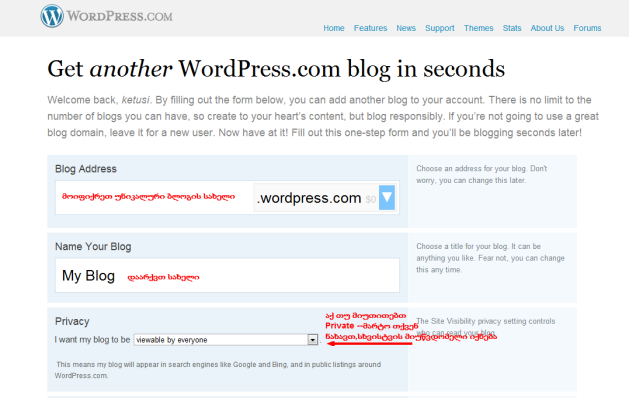 WordPress.com Blog name