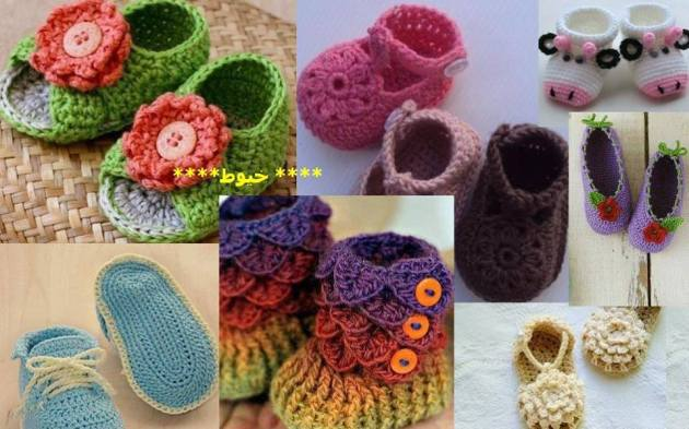 knit (44)