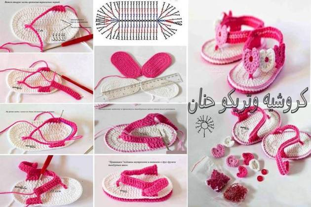 knitting baby shoes (17)