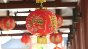 stock-footage-chinese-red-lanterns-for-the-festival